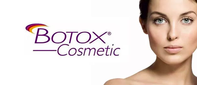 Botox® Cosmetic Photo with Woman's Face